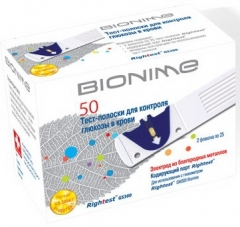 Тест-полоски Bionime Rightest GS300 50 шт.