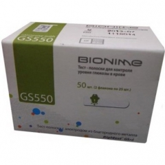 Тест-полоски Bionime Rightest GS 550 50 шт.