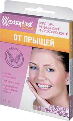Пластырь EXTRAPLAST Beauty От прыщей